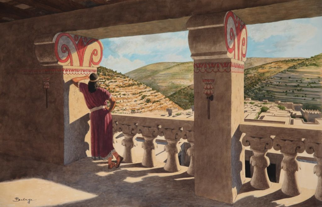 I will be lowly in your esteem-Lessons from King David
